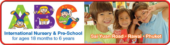 International pre school and nursery ages 18 months to 6 years, rawai, Phuket